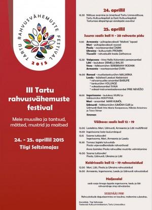 III_Tartu_rahvusvahemuste_festival_24-25-04