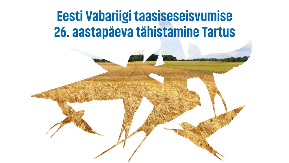 20 august 2017_Tartu linna kodulehele