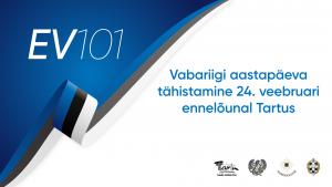 EV101_1