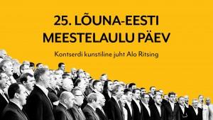 XXV_Lõuna-Eesti_Meestelaulu päev_Tartu Linn_Kultuuriaken