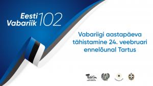 ev102_fb_event_0